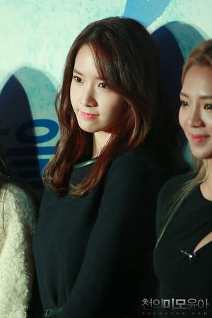 Yoona-No Breathing Premiere