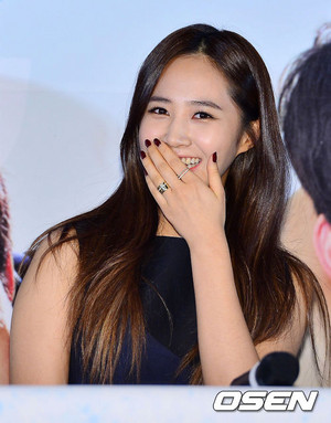 Yuri No Breathing Press Conference