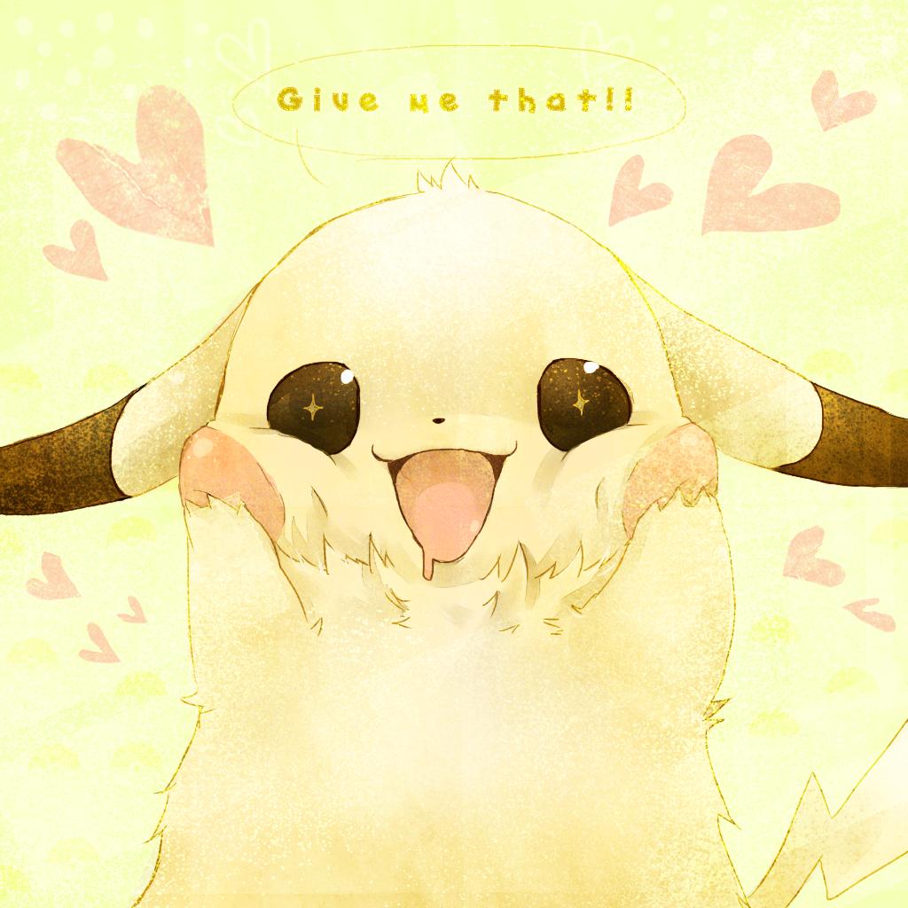 cute Pikachu - Pok&#23...
