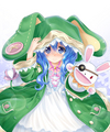 yoshino - fecha a live