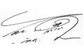 ♡ Taemin Signature ♡