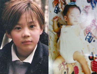 Shinee wallpaper titled Baby Taemin