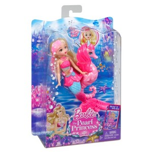 Barbie Mermaid With Pet