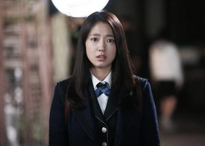 Cha Eun Sang The Heirs