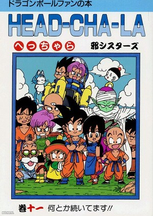 Dragon Ball Doujinshi