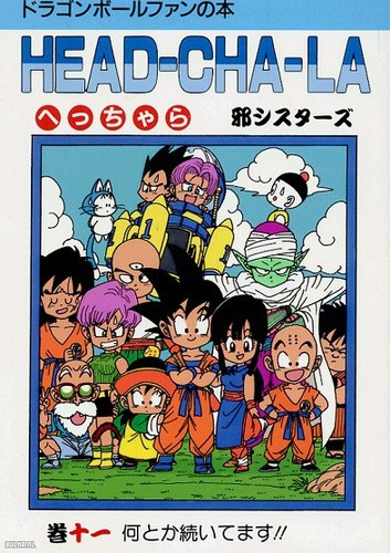 dragon ball z wallpaper containing animê titled Dragon Ball Doujinshi