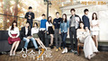 Heirs - korean-dramas wallpaper