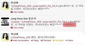 Jang Geun Suk And Park Shin Hye I pag-ibig you tweet