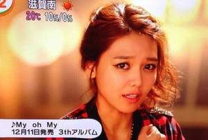 "MV ""MY OH MY"""