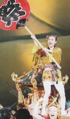 Oshima Yuko - AKB48 Janken Tournament 2013