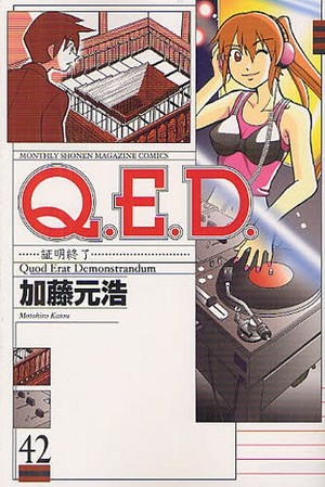 QED Imagery