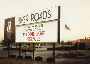 River Roads Mall marquee - (1981)