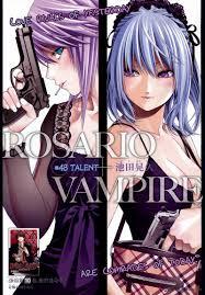 Rosario Vampire!