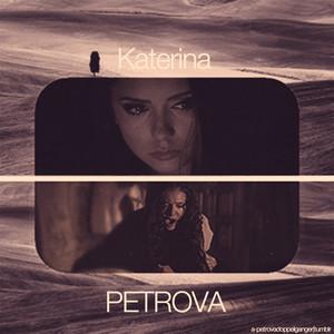 Katerina Perova