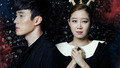 The Master's Sun - korean-dramas wallpaper