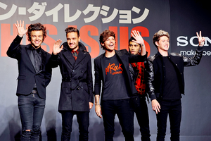 This Is Us Japan