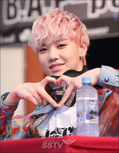 Zelo wallpaper probably with a sign entitled ♥ Junhong! ♥