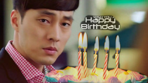 master's sun so ji sub birthday