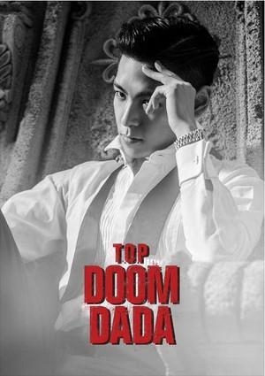 ♣ T.O.P - DOOM DADA MV ♣