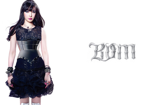 2NE1 hình nền possibly containing a cốc-tai, cocktail dress, a gathered skirt, and a dress titled 2NE1 for Chrome Hearts x Shinsegae