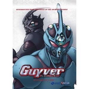 Guyver 1