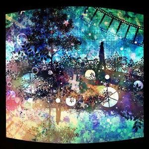 The moonlight menyeberang, salib