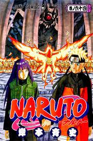 Naruto 64 vol Cover(japenese