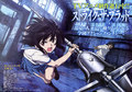 Strike the Blood - anime photo