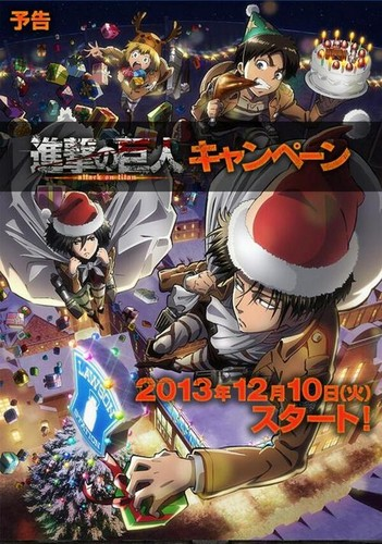 Attack on Titan karatasi la kupamba ukuta containing anime titled Attack on Titan krisimasi