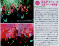 B.A.P for Haru Hana magazine vol. 21 (Dec  - bap photo