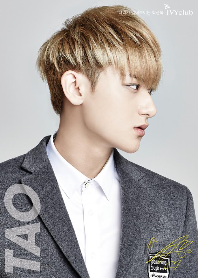 EXO-M images Ta... Luhan Overdose