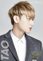 Tao  (IVY CLUB) - exo-m photo