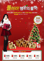 Victoria for Shilla Duty Free - f-x photo