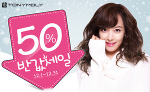 Victoria for Tony Moly