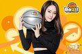 Chinese Freestyle Street Basketball - Krystal - f-x photo