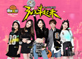 Chinese Freestyle Street Basketball - F(x) - f-x photo