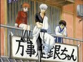 Gintama color page - gintama photo