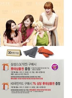 Girls Generation, Ad