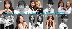Girls Generation Elle