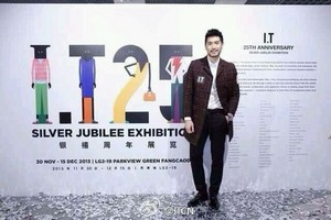 I.T EVENT