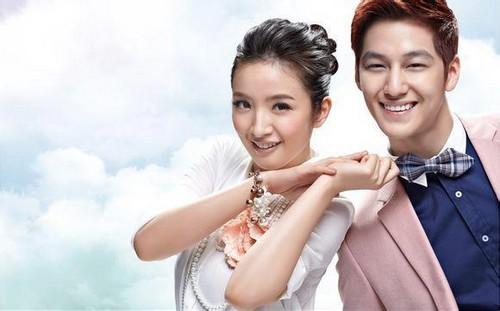 Ким Бом Обои titled Kim Bum and Ariel Lin for Echitoo