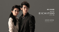 Kim Bum and Ariel Lin for Echitoo - kim-bum photo
