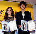 Jung Il Woo  - kim-so-eun photo