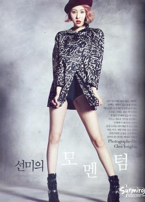 Sunmi – Harper's Bazaar Magazine October Issue '13