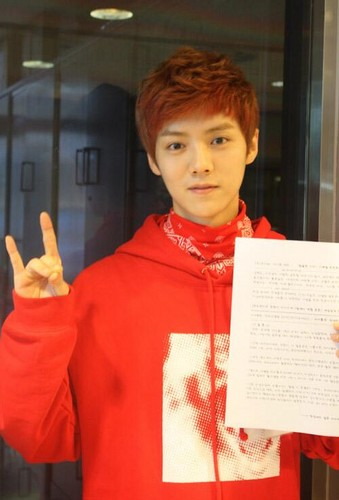 Luhan (루한) wallpaper probably with an outerwear and a leisure wear titled Luhan Selca