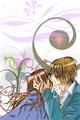 ❥Kyou Koi wo Hajimemasu❤ - manga fan art