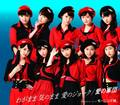 Momusu Wallpaper - morning-musume photo