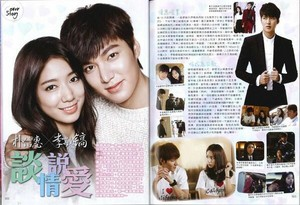 MinShin for Hongkong Mag