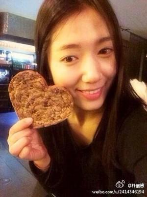 Park Shin Hye Weibo