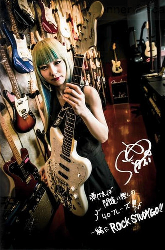 SCANDAL achtergrond possibly containing a guitarist called 日本女の子バンドのスキャンダル 笹崎 まみ